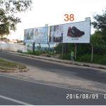 Placa 38: Avenida Airton Senna, Rotatória da Rodoviária – (1)